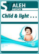 6- Use of Light in the Child's Development