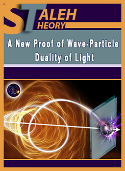 A new proof of wave-particle duality of light